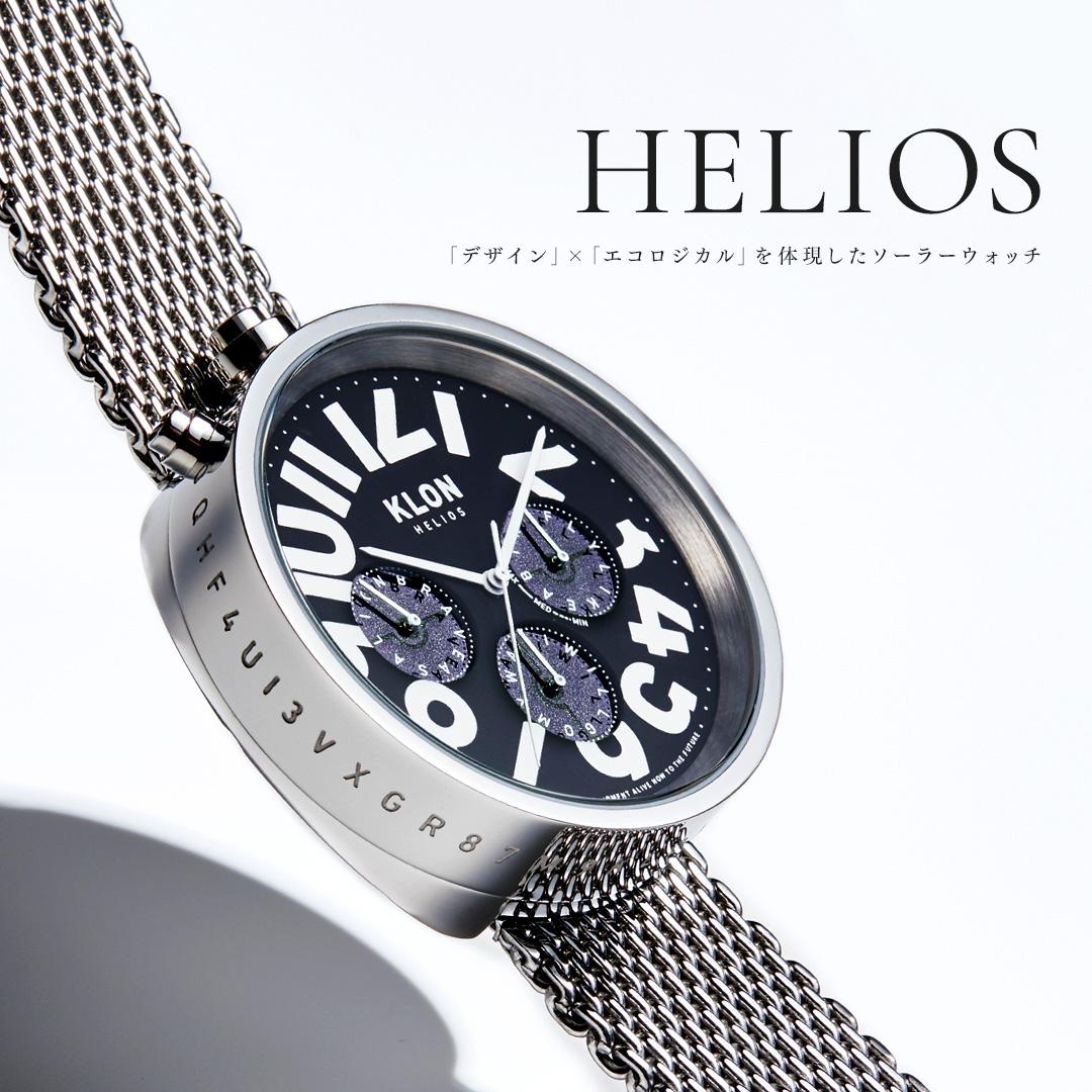 HELIOS LP