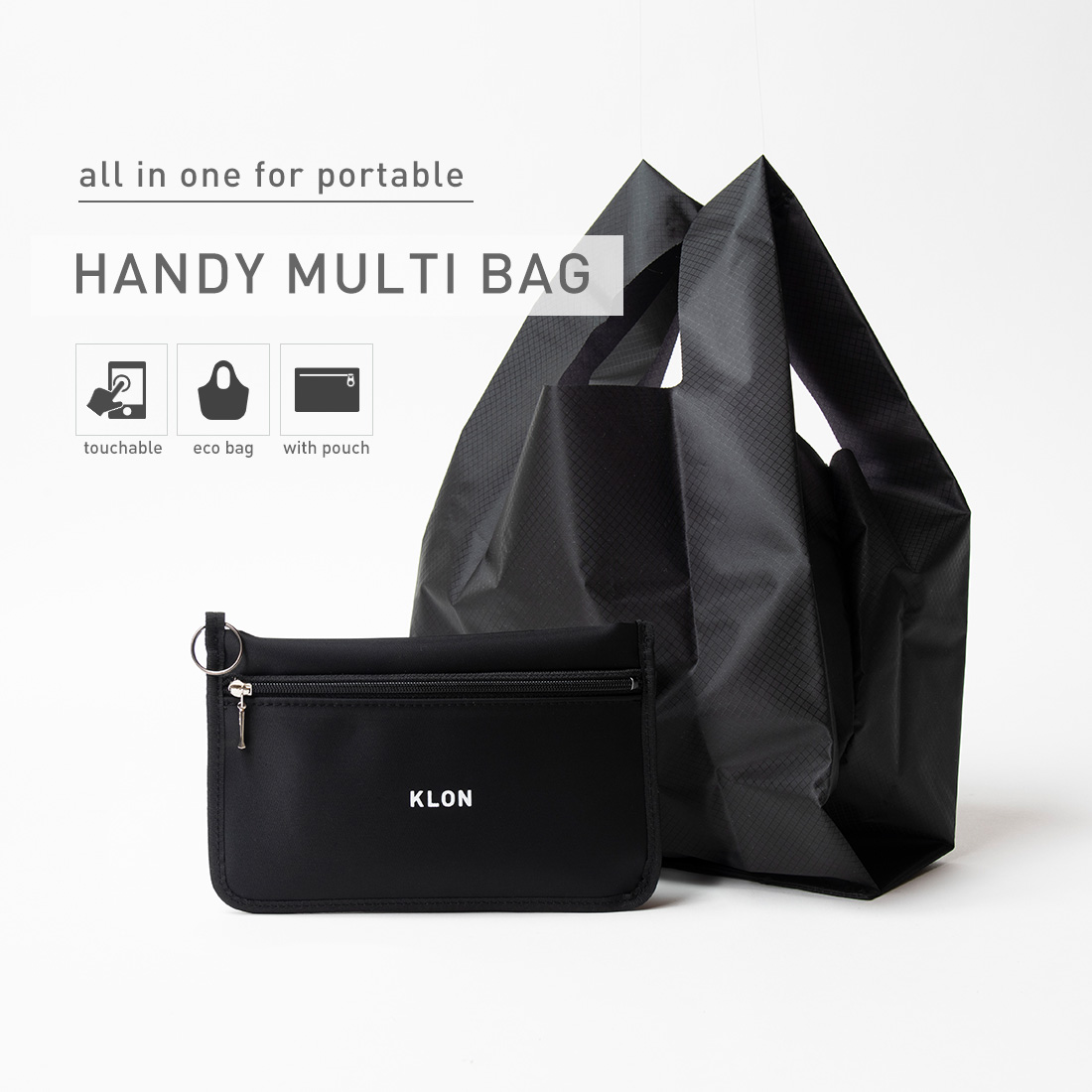 HANDY MULTI BAG