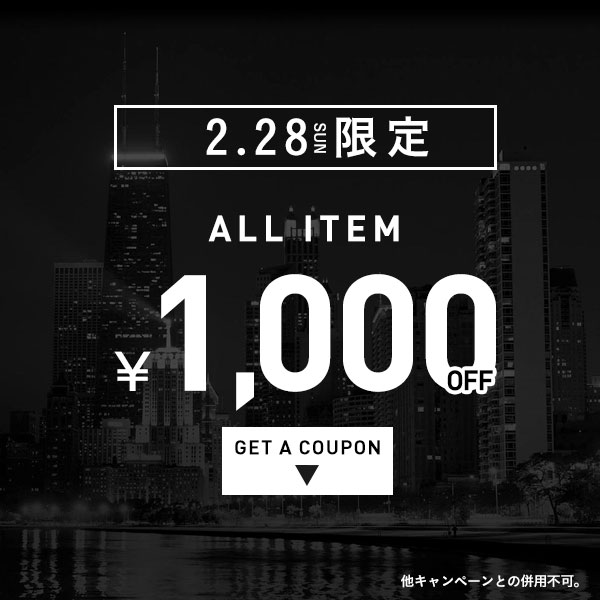 タイムリミットクーポン 1000円OFF