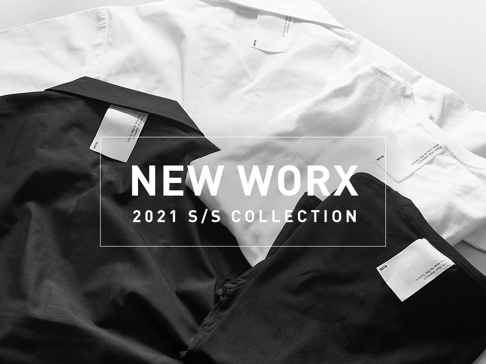 2021 ss collection